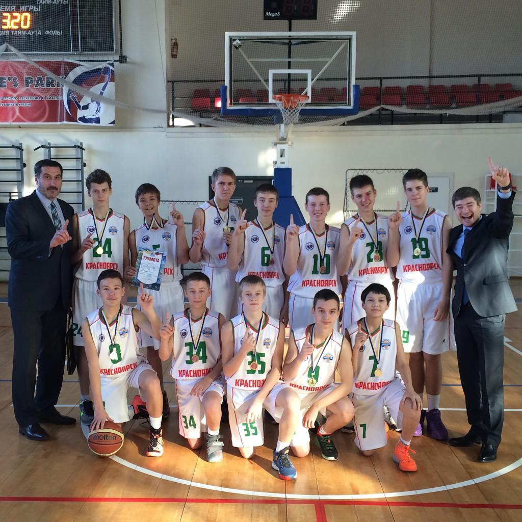 баскетбол-1024x1024