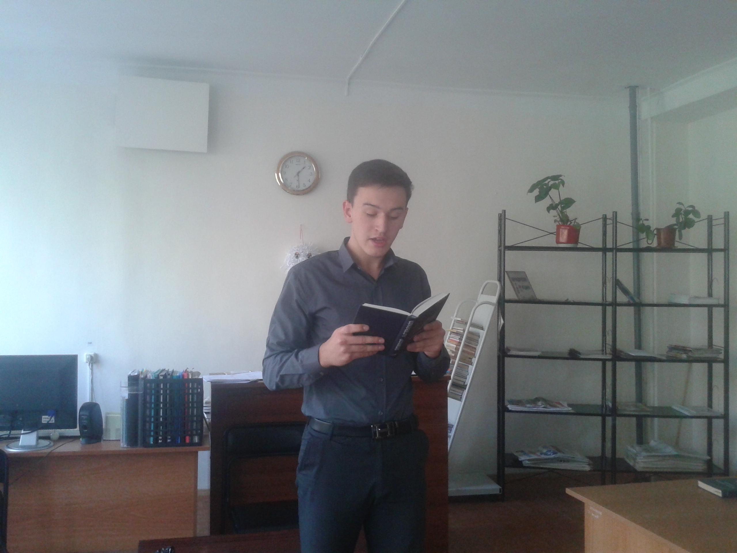 чемпионат по чтению